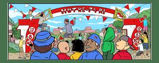 Google Doodle Peringati Hut Ri Ke 74 Jabar Publisher